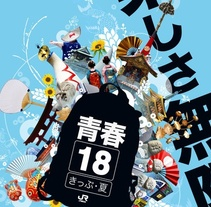 Afiche Trenes JR Japón. A Design, Photograph, and Advertising project by Maykol Medina - 09.23.2010