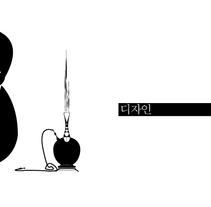 BUDA. Un proyecto de Diseño e Ilustración de Hernan Ramirez - Martes, 21 de diciembre de 2010 14:37:44 +0100