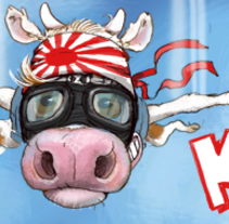 La Vaca Kamikaze. A Illustration project by Alya Markova - 05.23.2011