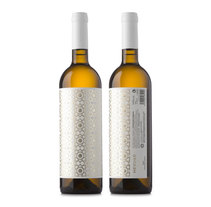 Vinos Bodegas Nazaríes. A Design project by Atipus  - Feb 11 2013 12:00 AM