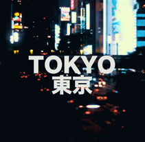 MY TRIP TO JAPAN. A Animation project by kote berberecho - Sep 10 2014 12:00 AM