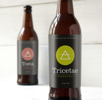 Packaging cerveza artesana Laurea. A Graphic Design, and Packaging project by Rubén Megido         - 15.07.2017